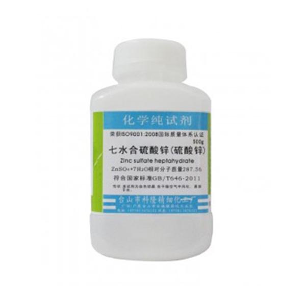 七水合硫酸锌(硫酸锌)
