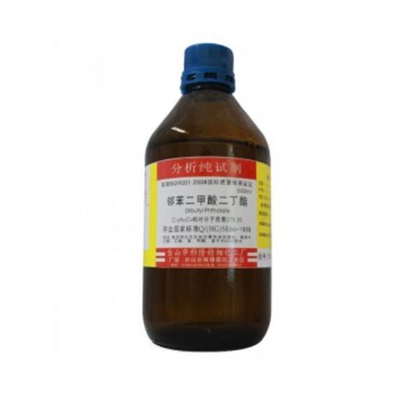 领苯二甲酸二丁酯