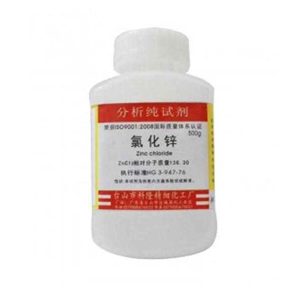 太仓氯化锌