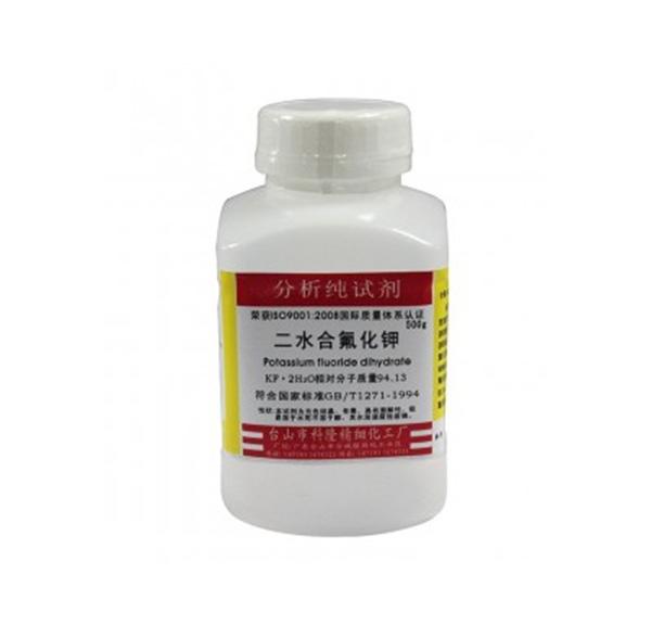 二水合氟化钾